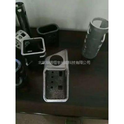 北京激光切管方管激光切割不锈钢方管激光切割加工