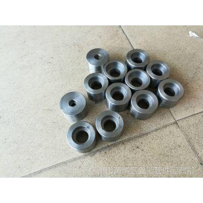 供应广州MSS.SP-95标准碳钢异径接头,型号齐全,广州市鑫顺管件