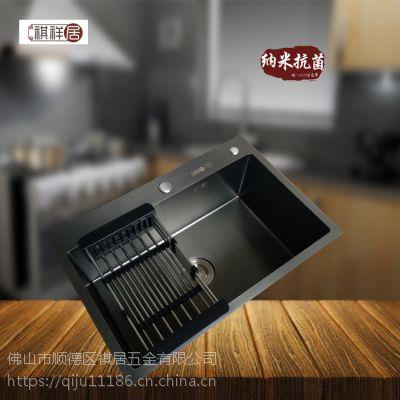 顺德祺居五金祺祥居单槽6845黑金刚纳米手工水槽厨房不锈钢手工洗菜盆
