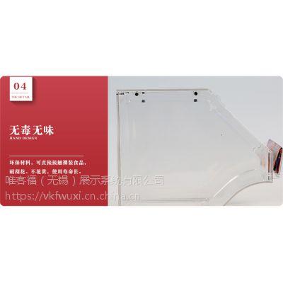唯客福有机玻璃超市糖果盒_大型超市糖果盒