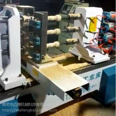 迈腾单轴双轴三轴铣槽雕刻数控木工旋切车床厂家 多功能数控旋切车床 全自动木工旋床
