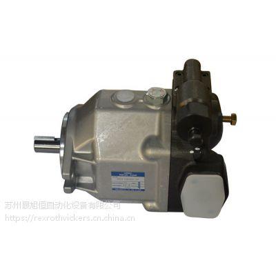 V15A3R10X台湾YEOSHE油泵原装正品