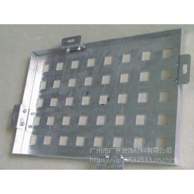 铝网板批发 铝网孔板厂家