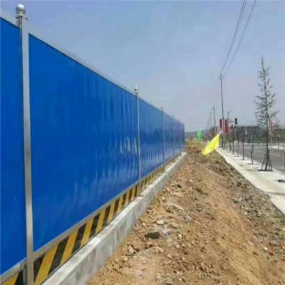 彩钢扣板围挡 江门建筑工地新型彩钢板围挡 工地隔离围栏