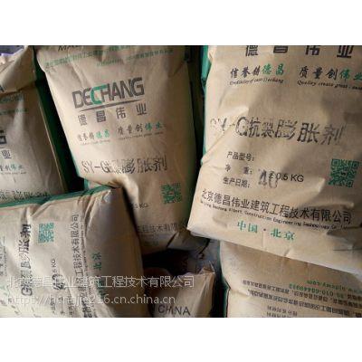 混凝土抗裂剂 混凝土防收缩材料 提高韧性防水材料