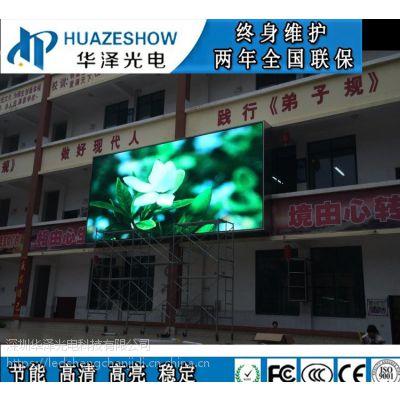 户外P8LED显示屏大厦靠墙/立柱安装大型防水彩色视频电子广告大屏