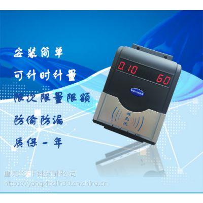 IC卡洗澡系统 插卡计费水控机 员工洗澡控制器 刷卡机