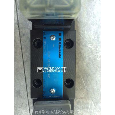 日本KPM川崎电磁阀 DE10P-20-210-WA100AL 包邮