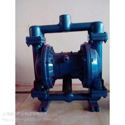 石油隔膜泵QBY3-80 舟山市化工泵