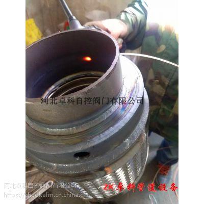 厂家供应波纹管金属软连接 高品质波纹管 304不锈钢波纹管 多种规格金属波纹管 北京直销