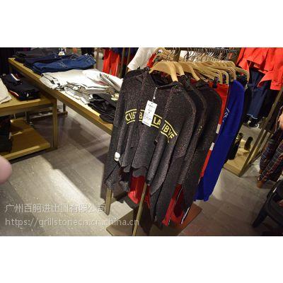 服装专卖店防盗扣