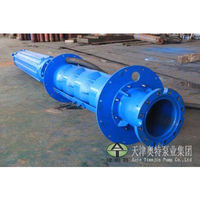 津奥特的大型深井潜水泵可用在矿山、河道、深井想用到的地方都可以选择