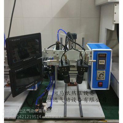 斑马纸热压机,LCD、PCB斑马纸连接,塑胶热熔设备