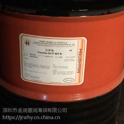 好富顿Houghton Dasclear 3246全合成金属切削液