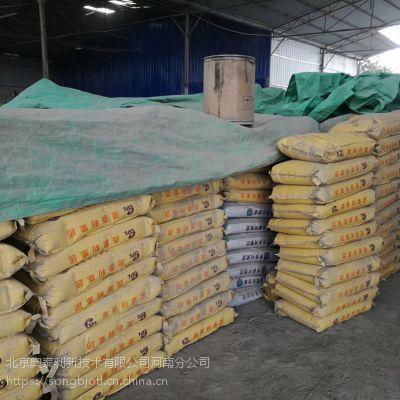 河南无收缩微膨胀灌浆料厂家及价格 奥泰利集团专业生产12年
