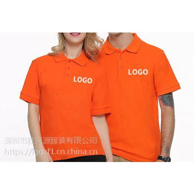 坪山工衣工作服厂服均码坪山文化衫衬衣T恤专业订制免费打版企业LOGO