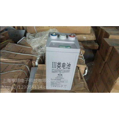 太原双登蓄电池2V500AH含税运多少钱