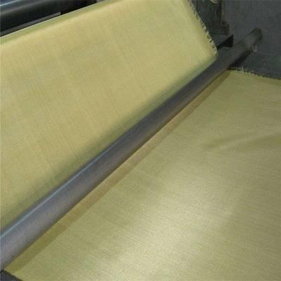 紫铜网 铜丝网厂家 抗干扰用网