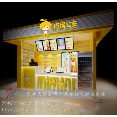 郑州奶茶店装修设计二七区联系河南天恒建筑装饰专业方便