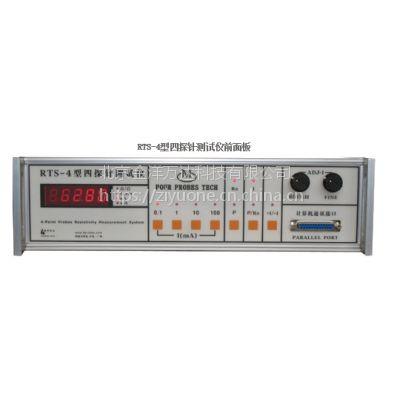 金洋万达/WD79-RTS-8型数字式四探针测试仪