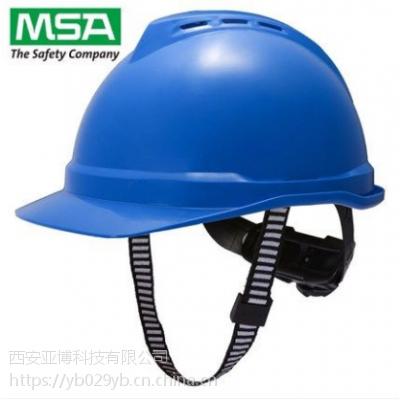 西安哪里有卖梅思安安全帽18729055856