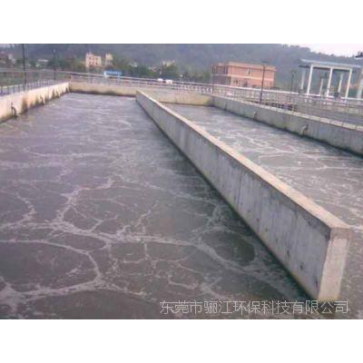 食品水处理设备