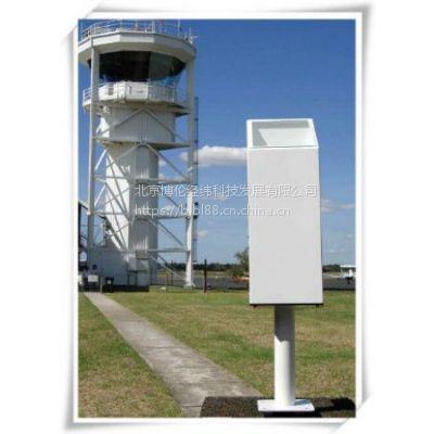 8200-CHS 单透镜云高仪