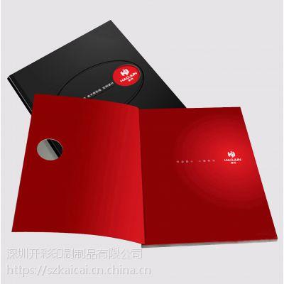供应精美画册、精装书、古装族谱、礼盒、精装盒、手提袋、彩盒包装、书刊杂志