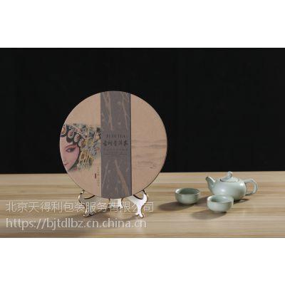 普洱茶包装盒 茶叶茶饼包装盒定做 茶叶盒定做批发 设计+生产