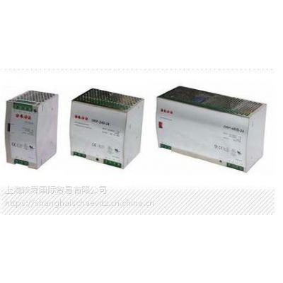 新品供应ELCO电源