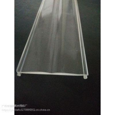 凯洲 LED灯具透镜 光学透镜 改变发光角度 PETG透明卡槽条