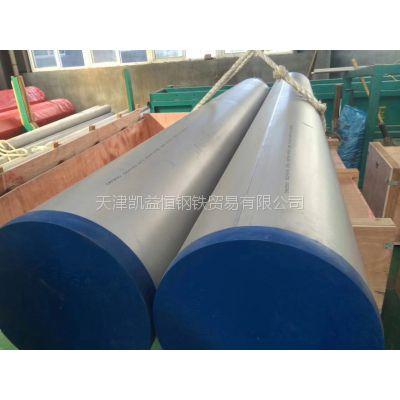广元厂家GB/T 20878 304不锈钢工业管价格好