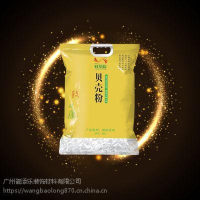 中国贝壳粉涂料十大品牌排名、十大贝壳粉涂料品牌,旺堡隆生态贝壳粉涂料