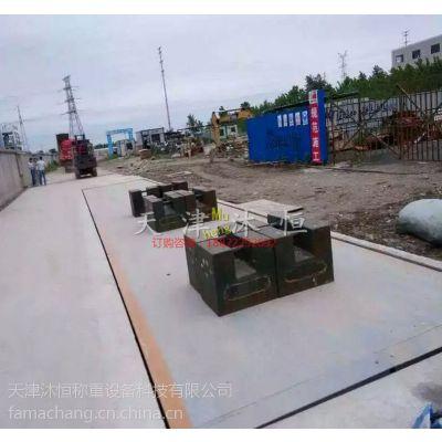 宁河区工厂物资计量100吨电子汽车衡