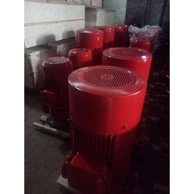 遵义消火栓泵XBD6.0/40G-L低价直销(带3CF认证)AB签。
