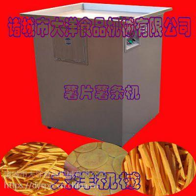 质量上乘的多用途土豆切片机技术参数