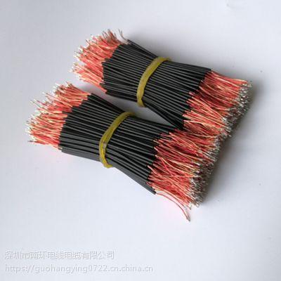 漆包线厂家直销透明漆包线多芯多股漆包线