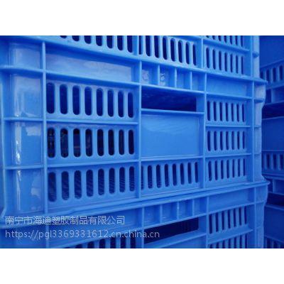 供应百色塑料筐 百色蓝色塑料水果筐厂家