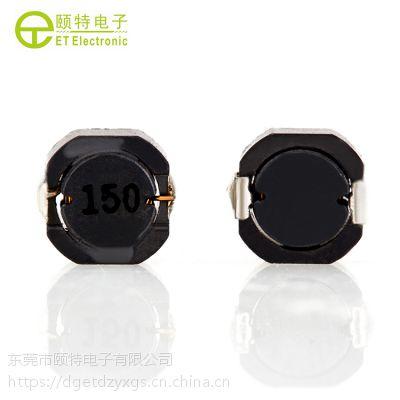 贴片功率电感-EDRP5030-车载用电感-颐特电感