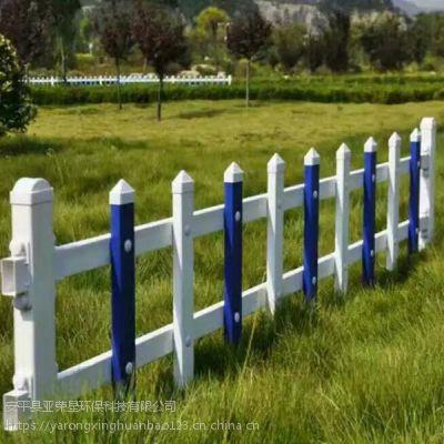 pvc塑钢草坪护栏园艺花坛花园绿化围栏 小区庭院护栏园林绿化隔离栅栏