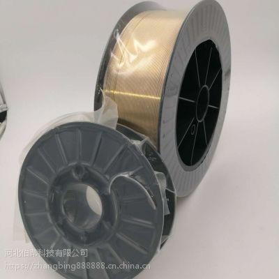 北京金威 ER49-1 MIG低合金钢气保焊丝 焊接材料
