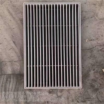 泰州耀荣 隐形不锈钢窑井盖;厂家报价