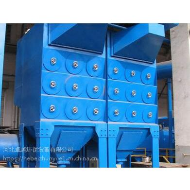 上海卓越环保双臂焊烟净化器销售广泛