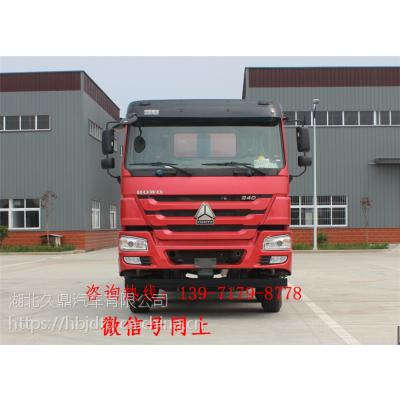求购江苏苏州重汽豪沃污泥运输车 厂家现车价格