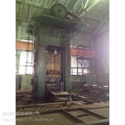 供应二手进口闭式单点压力机,俄产800吨冲床,安装少用