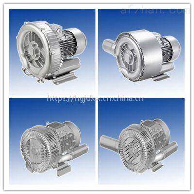 供应RHG530-7H3(1.6KW)高压旋涡气泵