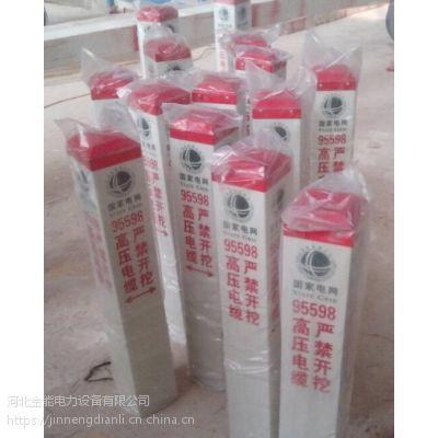 广东'珠海,海南,水利桩,标志桩,界桩,加密桩厂家直销