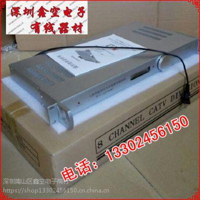 8路专利防赖账捷变调制器 有线电视射频调制器