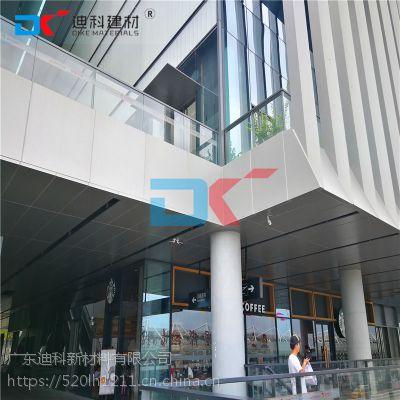 成都商场外墙铝单板供应、绿色环保铝单板迪科厂家定制