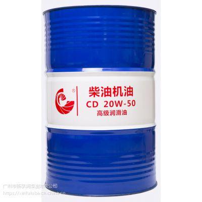 柴油机油 CF-4 广州机油的总经销 新塘东莞机油总代理 现货出售免费送货上门